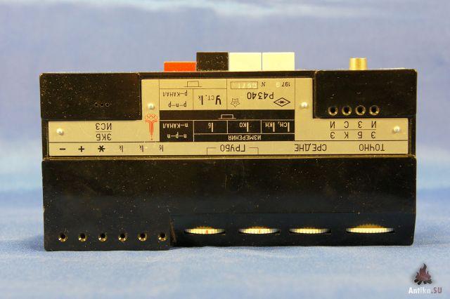 Приставка Р-4340 Олимпиада-80